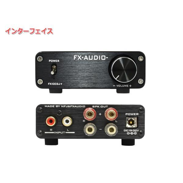 FX-AUDIO- FX1002J+[ブラック]TDA7498E搭載デジタルパワーアンプ|nfj|02