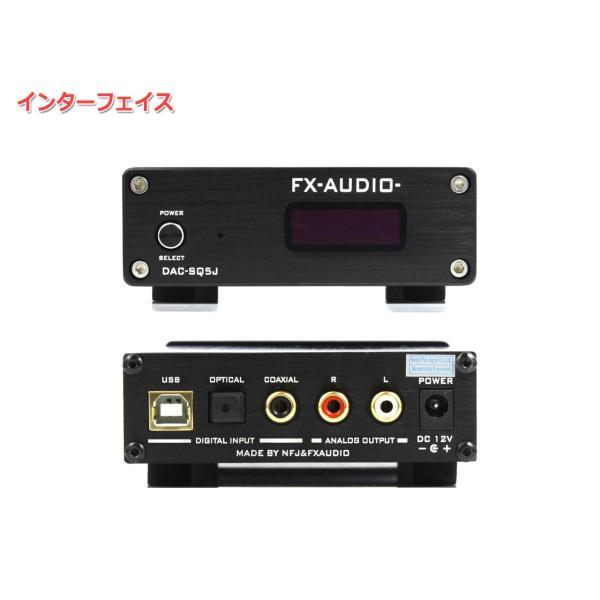 FX-AUDIO- DAC-SQ5J[ブラック] Burr-Brown PCM1794A搭載 ハイレゾDAC nfj 02