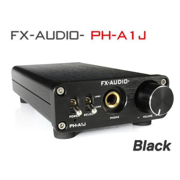 お勧めキャンペーン FX-AUDIO-PH-A1J ブラック パワートランジスタディスクリート構成ヘッドフォンアンプ