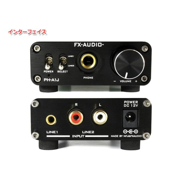 FX-AUDIO- PH-A1J[ブラック]パワートランジスタディスクリート構成ヘッドフォンアンプ|nfj|02