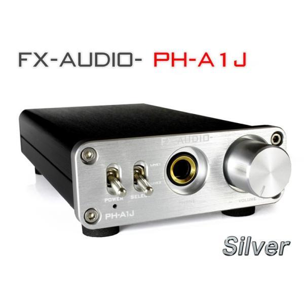 FX-AUDIO- PH-A1J[シルバー]パワートランジスタディスクリート構成ヘッドフォンアンプ|nfj