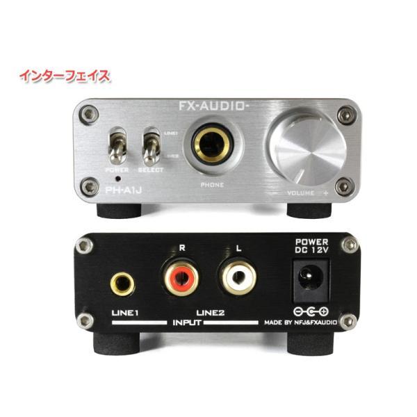 FX-AUDIO- PH-A1J[シルバー]パワートランジスタディスクリート構成ヘッドフォンアンプ|nfj|02