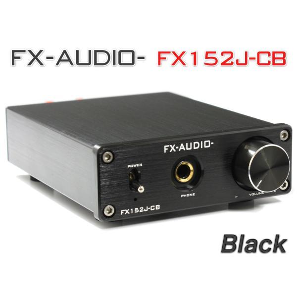 FX-AUDIO- FX152J-CB [ブラック]YDA138デジタルアンプIC搭載カスタムベースモデル nfj
