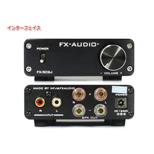 FX-AUDIO- FX-502J[ブラック] TPA3116搭載50W×2ch プリメインアンプ|nfj|02