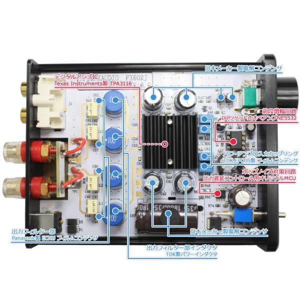 FX-AUDIO- FX-502J[ブラック] TPA3116搭載50W×2ch プリメインアンプ|nfj|03