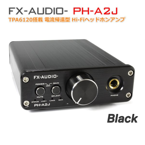 FX-AUDIO- PH-A2J[ブラック] TPA6120搭載 電流帰還型 Hi-Fiヘッドホンアンプ|nfj