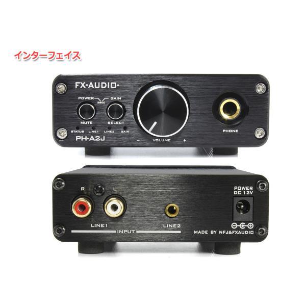 FX-AUDIO- PH-A2J[ブラック] TPA6120搭載 電流帰還型 Hi-Fiヘッドホンアンプ|nfj|02