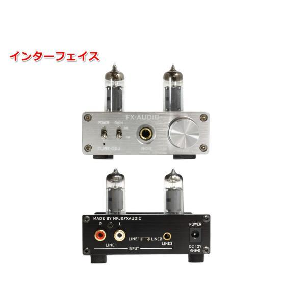 FX-AUDIO- TUBE-02J[シルバー]本格真空管ヘッドホンアンプ|nfj|02