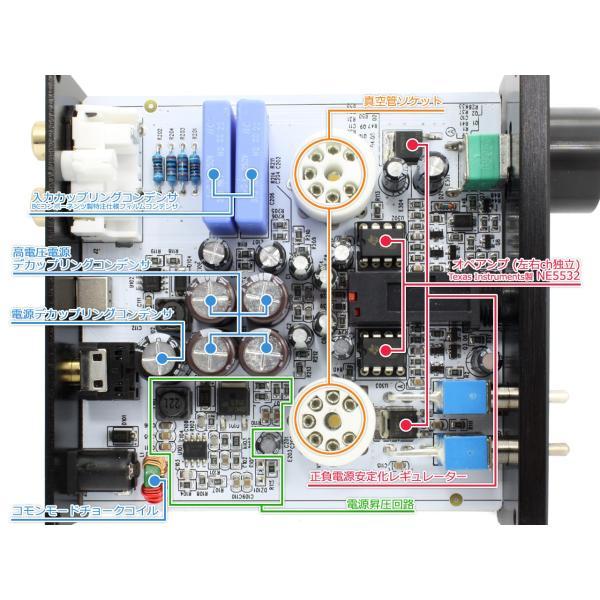 FX-AUDIO- TUBE-02J[シルバー]本格真空管ヘッドホンアンプ|nfj|03