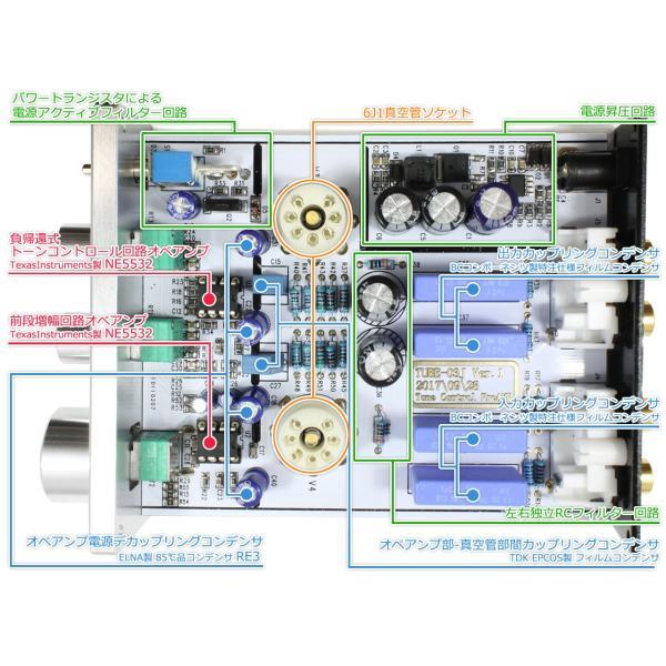 FX-AUDIO- TUBE-03J『ブラック』トーンコントロール機能搭載 真空管ハイブリッドプリアンプ|nfj|03