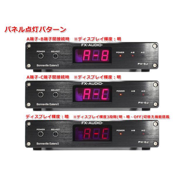 FX-AUDIO- PW-6J[Bonneville Eaters II] 電子制御式 1:2アンプ/スピーカーセレクター[リモコン付属]|nfj|05