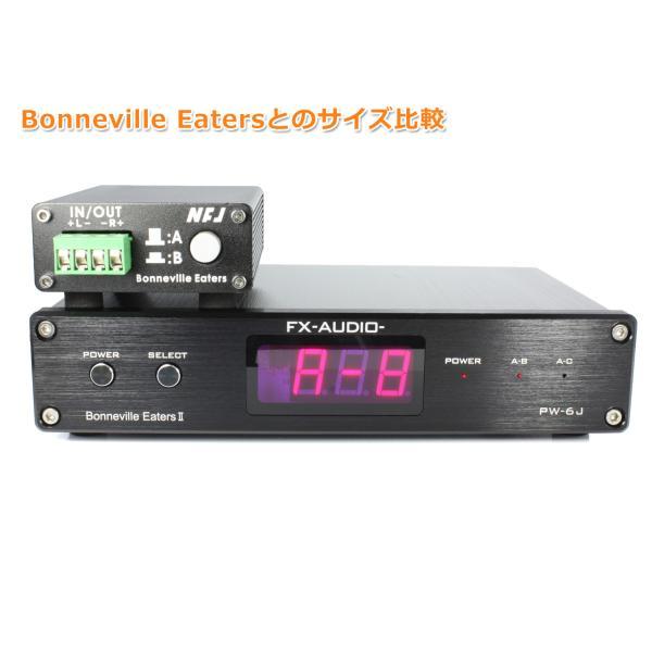 FX-AUDIO- PW-6J[Bonneville Eaters II] 電子制御式 1:2アンプ/スピーカーセレクター[リモコン付属]|nfj|07
