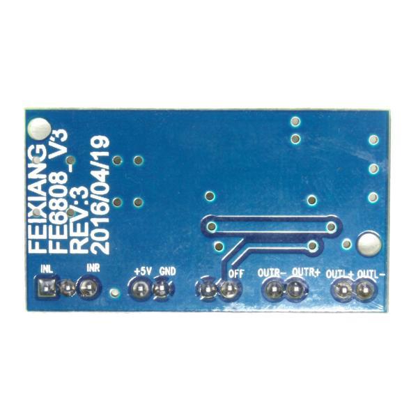 高効率・超低雑音・超小型◇D級 デジタルアンプ基板 3Wx2|nfj|02