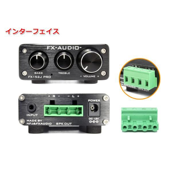 FX-AUDIO- FX152J PRO[ブラック]YDA138搭載トーンコントロール内蔵プリメインアンプ|nfj|02