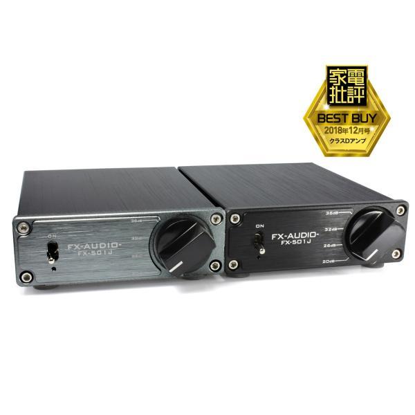 FX-AUDIO- FX-501J[チタンブラック] TPA3118デジタルアンプIC搭載 PBTL モノラル パワーアンプ  100W×1ch ParallelBTL|nfj|04