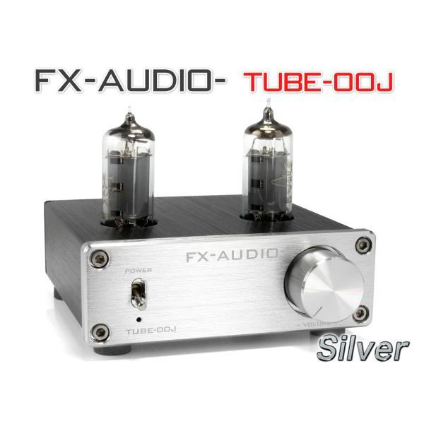 FX-AUDIO- TUBE-00J[シルバー]本格真空管ラインアンプ|nfj