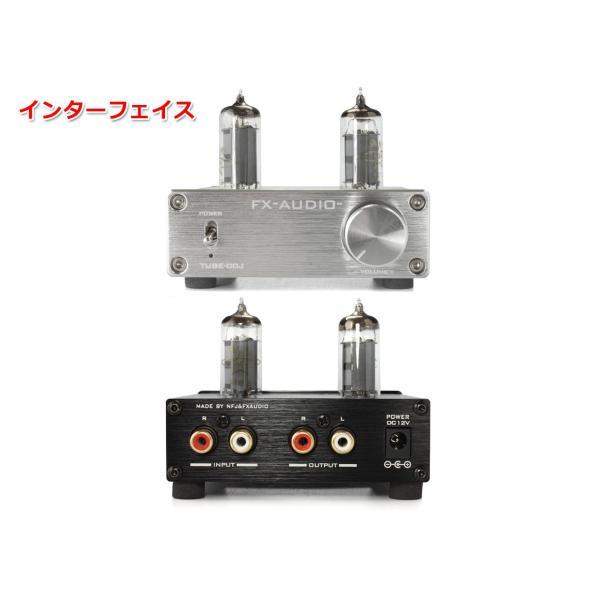 FX-AUDIO- TUBE-00J[シルバー]本格真空管ラインアンプ|nfj|02