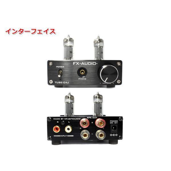 FX-AUDIO- TUBE-04J[ブラック] 真空管ハイブリッドプリメインアンプ 真空管+デジタルアンプIC|nfj|02