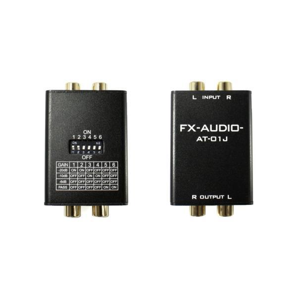 FX-AUDIO- AT-01J ラインレベルアッテネーターユニット|nfj|04