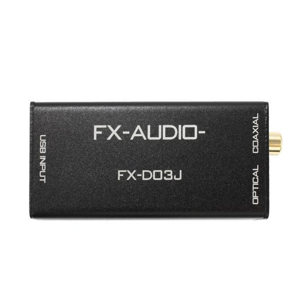 FX-AUDIO- FX-D03J USBバスパワー駆動DDC USB接続でOPTICAL・COAXIALデジタル出力を増設|nfj|03