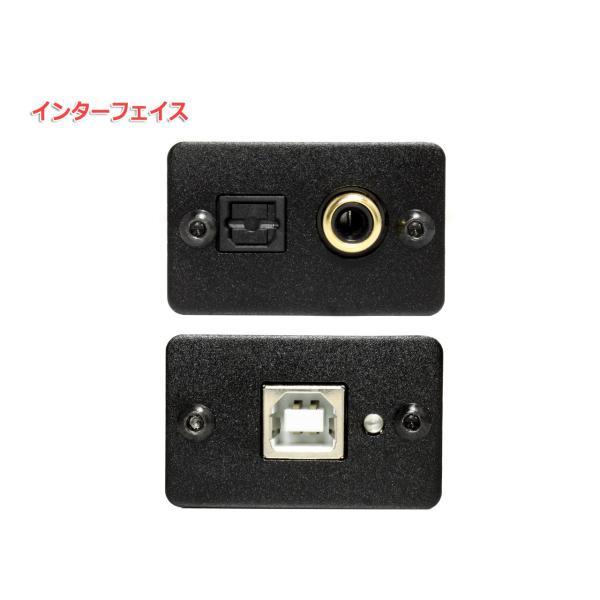 FX-AUDIO- FX-D03J USBバスパワー駆動DDC USB接続でOPTICAL・COAXIALデジタル出力を増設|nfj|04