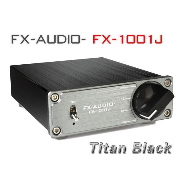 FX-AUDIO- FX-1001J[チタンブラック] TPA3116デジタルアンプIC搭載 PBTL モノラル パワーアンプ  100W×1ch ParallelBT nfj