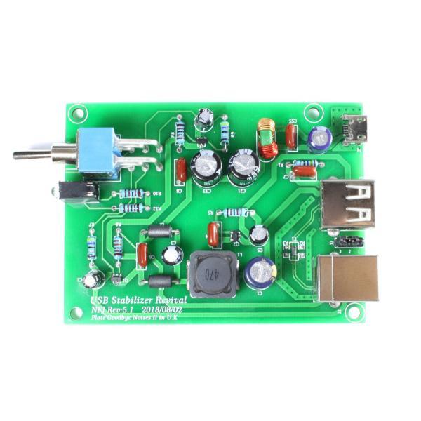 NFJオリジナル USBノイズフィルター機構付きUSBスタビライザー『PGN Plate Goodbye NoisesII(仮)』完成基板|nfj|02