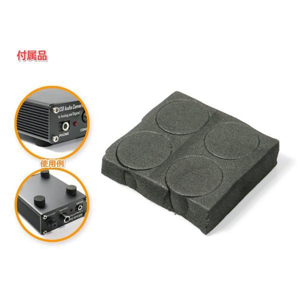 FX-AUDIO- PGN2 USBノイズフィルター機構付きUSBスタビライザー『Plate Goodbye Noises II』|nfj|04