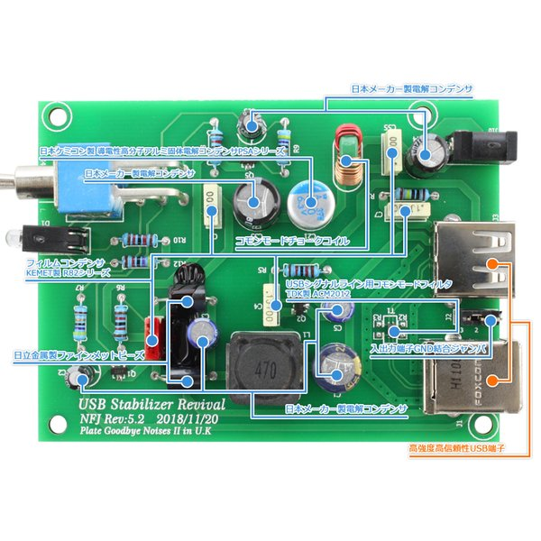 FX-AUDIO- PGN2 USBノイズフィルター機構付きUSBスタビライザー『Plate Goodbye Noises II』|nfj|05
