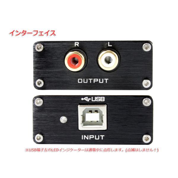 FX-AUDIO- FX-04J+ 32bitハイエンドモバイルオーディオ用DAC ES9018K2M搭載 バスパワー駆動ハイレゾ対応DAC|nfj|04