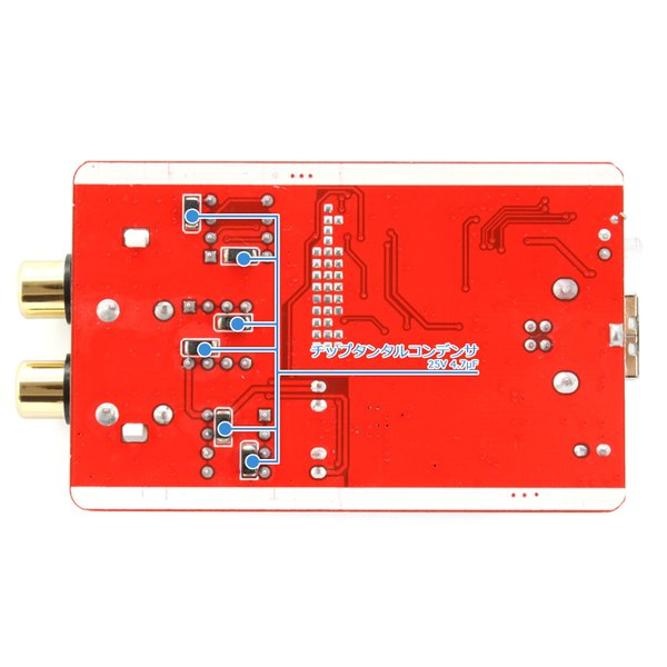 FX-AUDIO- FX-04J+ 32bitハイエンドモバイルオーディオ用DAC ES9018K2M搭載 バスパワー駆動ハイレゾ対応DAC|nfj|06