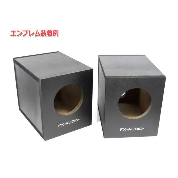 NFJ謹製エンクロージャー自作キット[MODEL-PLS] 組立式スピーカーキット Peerless PLS-P830985に最適化 日本製MDF採用|nfj|05