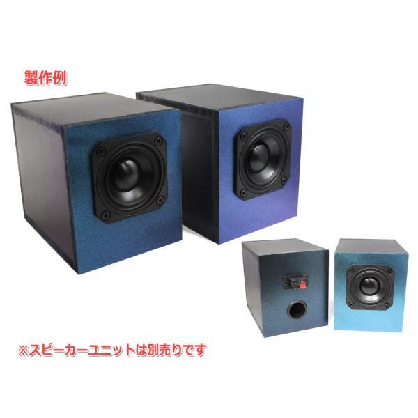 NFJ謹製エンクロージャー自作キット[MODEL-PLS] 組立式スピーカーキット Peerless PLS-P830985に最適化 日本製MDF採用|nfj|08