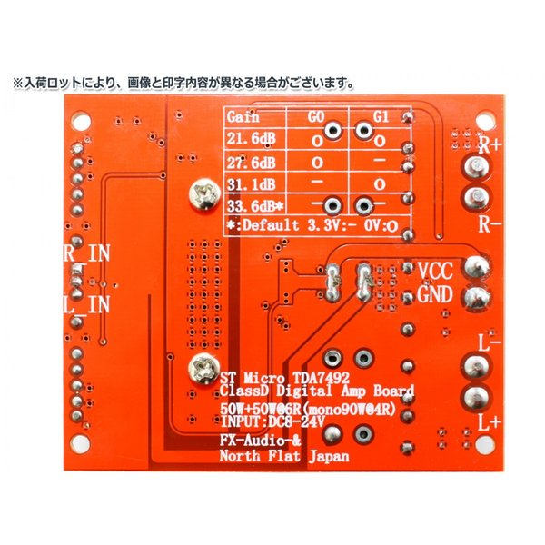 ★NFJ仕様★50W+50W (ST製TDA7492搭載) デジタルアンプ 完成基板|nfj|03