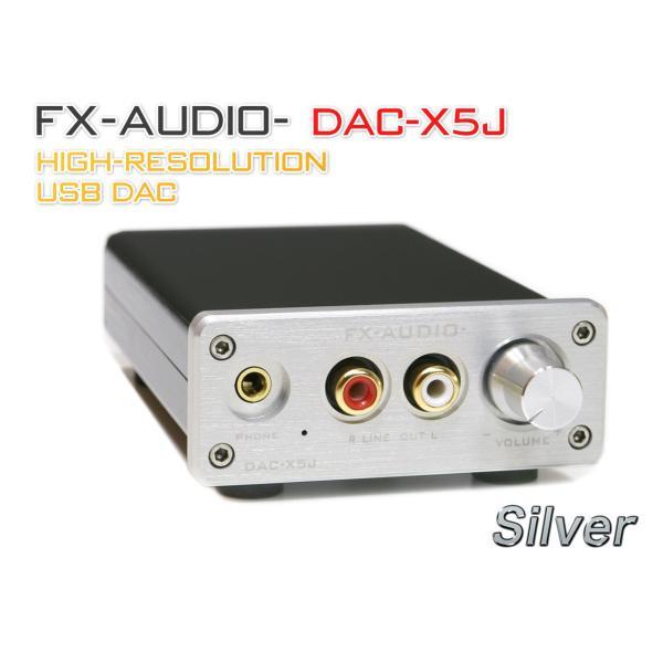 FX-AUDIO- DAC-X5J[シルバー]ハイレゾ対応DAC&ヘッドフォンアンプ 最大24bit 192kHz|nfj
