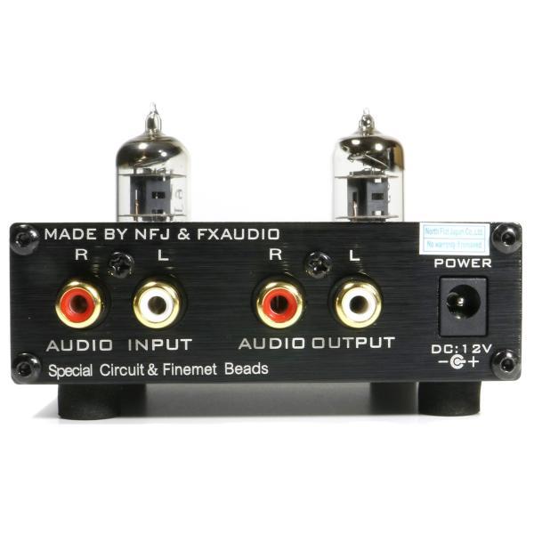 FX-AUDIO- TUBE-01J『ブロンズゴールド』本格真空管ラインアンプ|nfj|02
