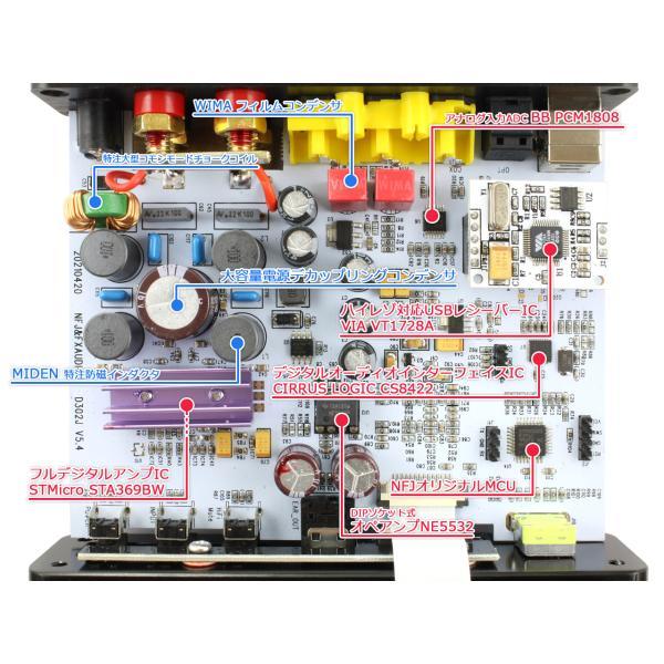 FX-AUDIO- D302J+[シルバー] ハイレゾ対応デジタルアナログ4系統入力・フルデジタルアンプ|nfj|04