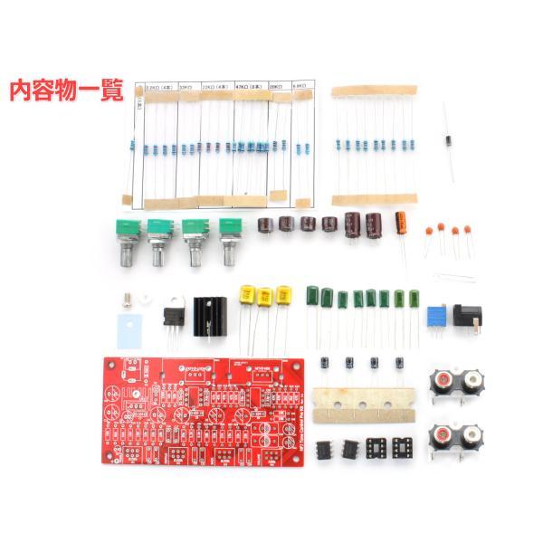 NE5532オペアンプ搭載 トーンコントロール機能付きプリアンプ自作キット Rev3.1|nfj|02