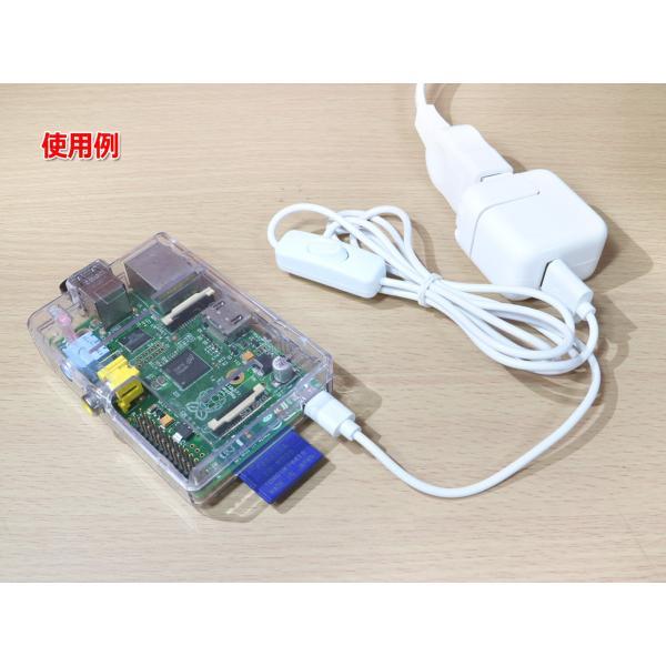 スイッチ付きMicroUSBケーブル1.5m USB(オス) to MiroUSB(オス)|nfj|02
