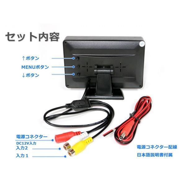 汎用4.3インチワイド液晶モニター DC12V電源仕様(車載対応)2系統入力|nfj|02