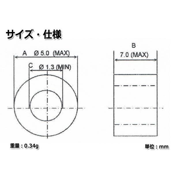 Φ5mm×7mm ファインメットビーズ50個セット FT-3AM B4AR|nfj|02
