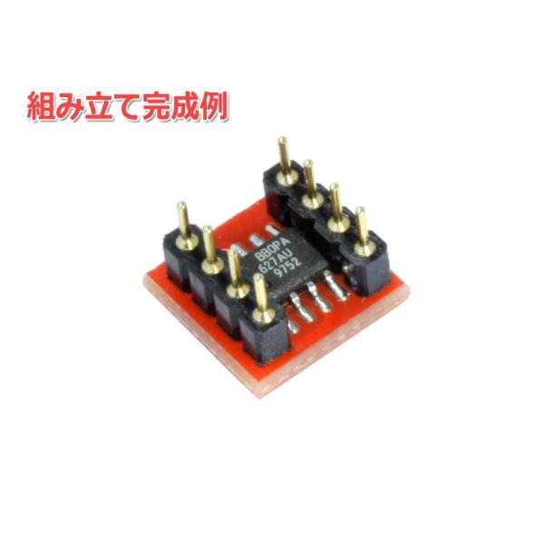 TI製 OPA627AU『新品』2回路8PinDIP化オペアンプ作成キット|nfj|03
