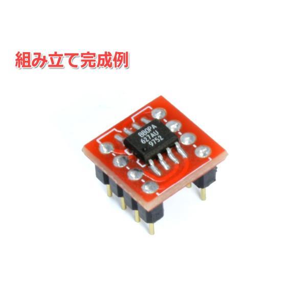 TI製 OPA627AU『新品』 1回路(シングル)8PinDIP化オペアンプ作成キット|nfj|02