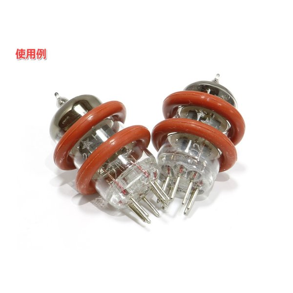 TUBE Ring 真空管制振リング 4個セット 『渋赤』|nfj|02