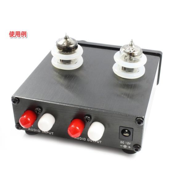 RCA端子キャップ(AVプロテクター)20個セット『ホワイト』|nfj|03