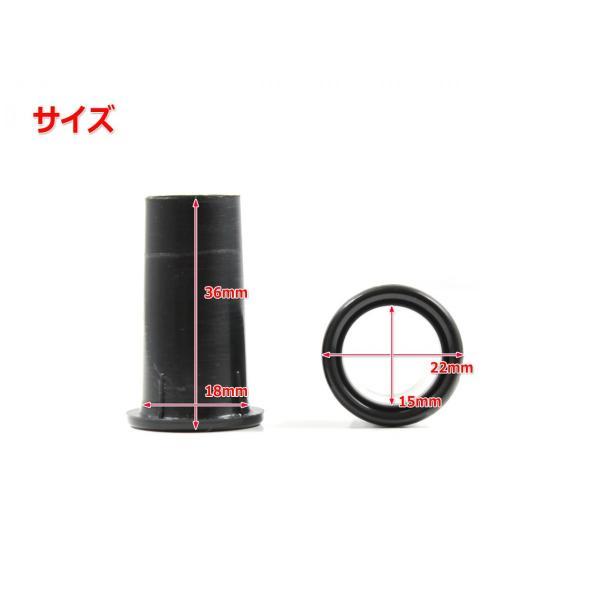 樹脂製 スピーカーバスレフポート2個セット 18mm×36mm [ブラック]|nfj|02