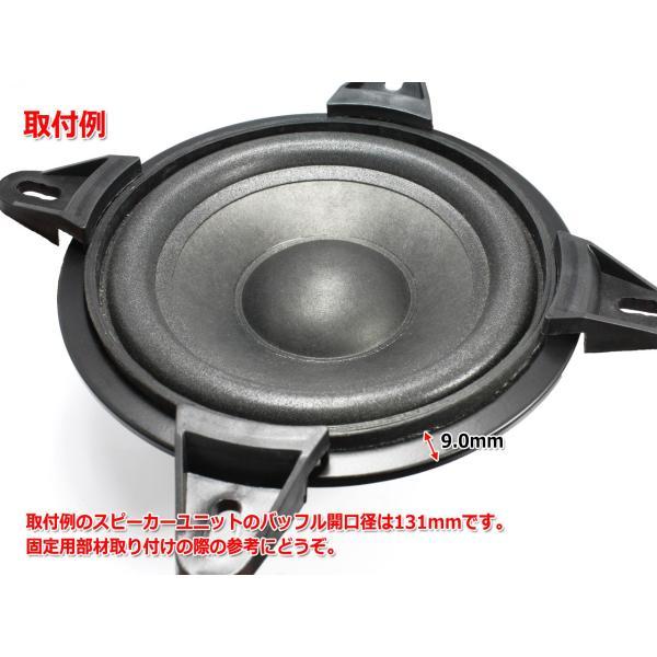 樹脂製 スピーカー固定用部材4個セット [ブラック]マウントアダプター スピーカークランプ
