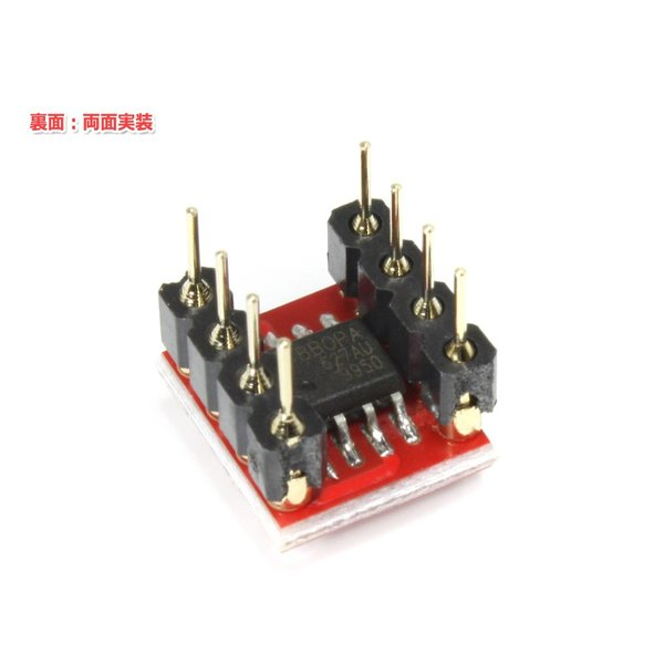 Burr-Brown社製 OPA627AU 2回路DIP化オペアンプ完成基板 実装品 nfj 02