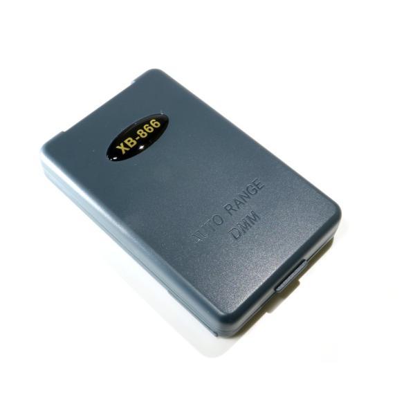 『メール便OK』オートレンジ 小型デジタルテスター XB-866(単4電池付属) マルチテスター|nfj|02