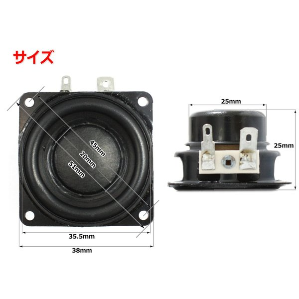 小型 フルレンジスピーカーユニット1.5インチ(38mm)4Ω/MAX50W [スピーカー自作/DIYオーディオ]|nfj|02